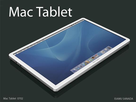 第一次看到MAC的平板电脑